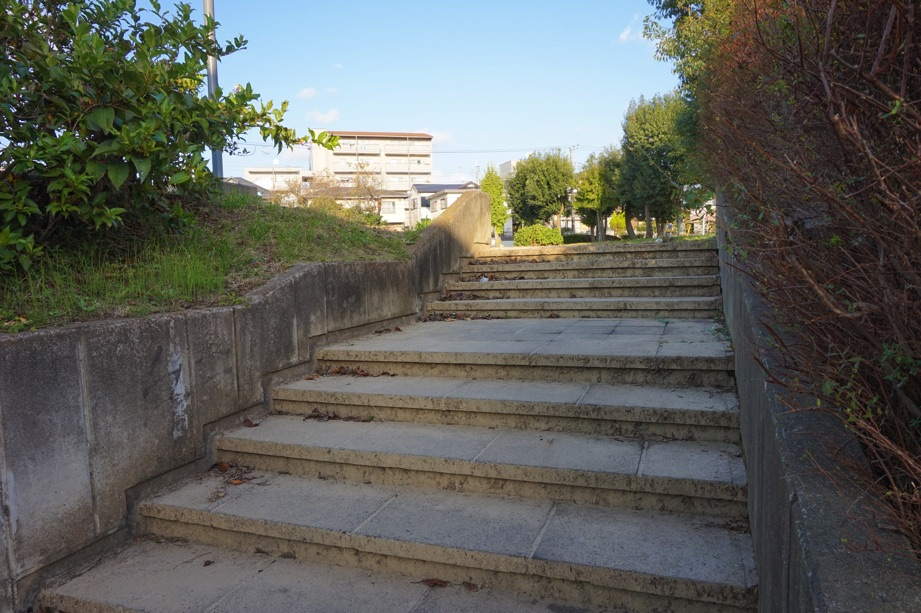 取手市戸頭しんめい公園階段