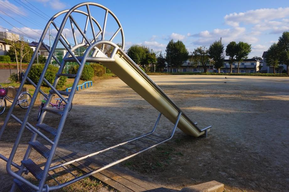 取手市戸頭しんめい公園滑り台