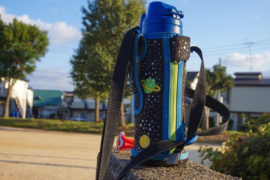 取手市戸頭しんめい公園子供の水筒
