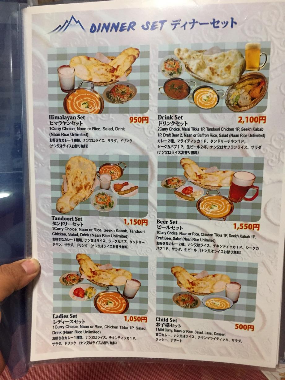 守谷市けやき台インド・ネパールレストランヒマラヤンディナーセット