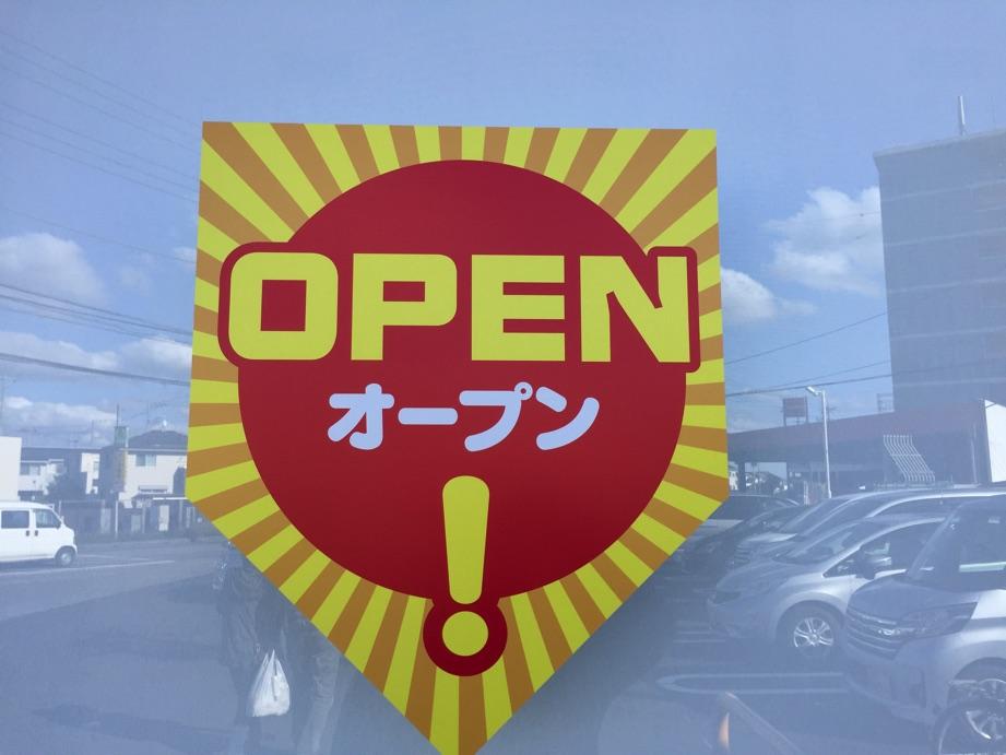 本日11/26セブンイレブン野々井店リニューアルオープン