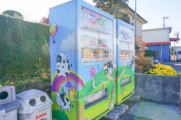 守谷さんちの牛乳自動販売機
