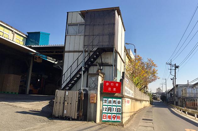 地域密着取手市寺原製菓工場直売12月11日日曜日