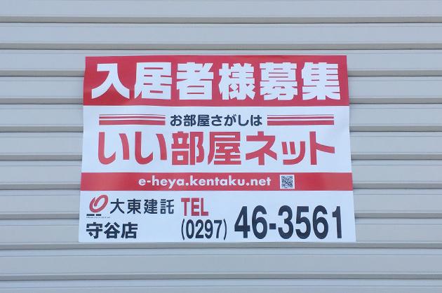 TSUTAYA その後 (取手)