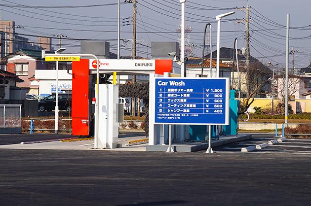 ローソン野々井店は2017年1月オープン