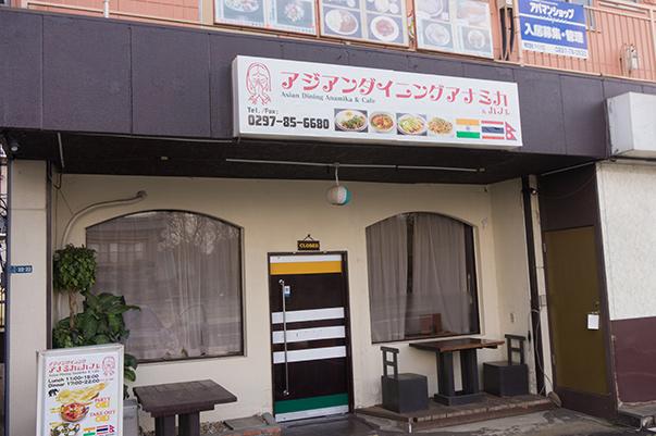 取手市戸頭カレーインド料理新店舗