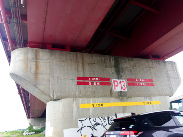 取手側の大利根橋の下です。