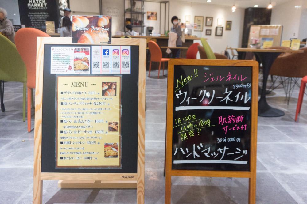 茨城県県南を拠点に出張もするHealing美容salon『Luna salon』