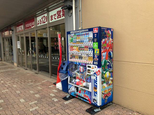 イバライガー自動販売機