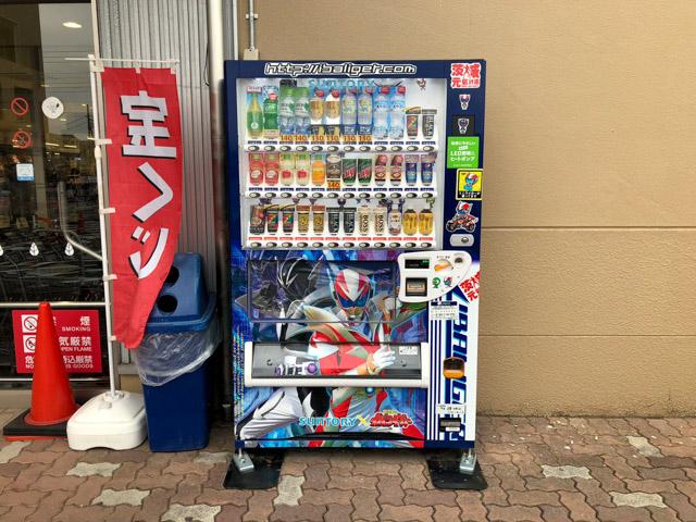 ミスターマックス守谷店イバライガー自動販売機